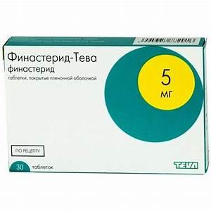 Лучшие лекарства от аденомы простаты