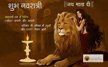 Navratri Hindi Quotes Happy Wallpapers Chaitra Resolution
