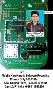 Nokia 105 Rm-1133 Lcd Display Light Problem Solution Jumper Ways
