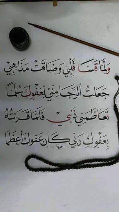 desertrosemn ashaaar alemam alshafaa arabic words