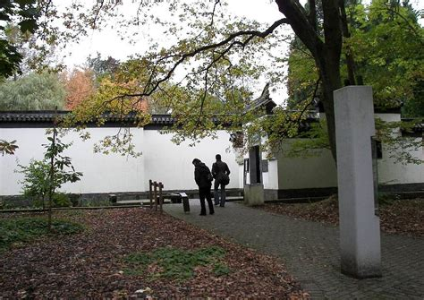 Botanischer Garten Bochum China Garten by Tagesausfl 252 Ge Bochumer Chinesischer Garten Botanischer