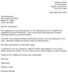 Elementary Teaching Cover Letter Elementary Resume Cover Letter Sle