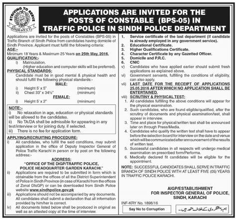 sindh traffic constable 2017