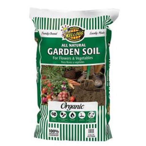 home depot garden soil kellogg garden organics 2 cu ft all garden soil