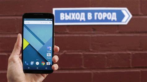 gif app android translate ya permite traducir conversaciones e