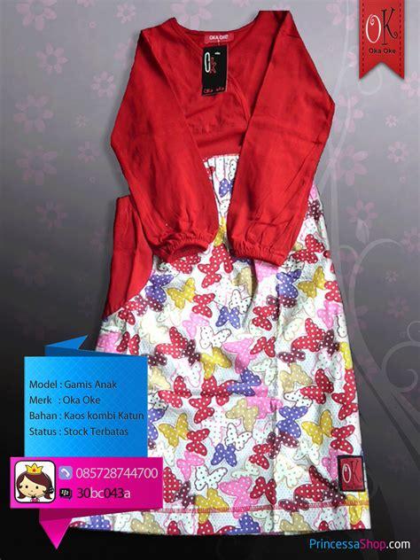 gambar model baju muslim anak perempuan terbaru baju