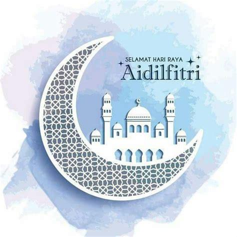 pin     eid mubarak ramadan kareem greeting card