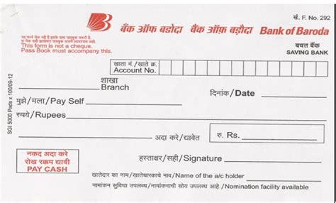 blank withdrawal slip in how to fill withdrawal saving account slip of bank of