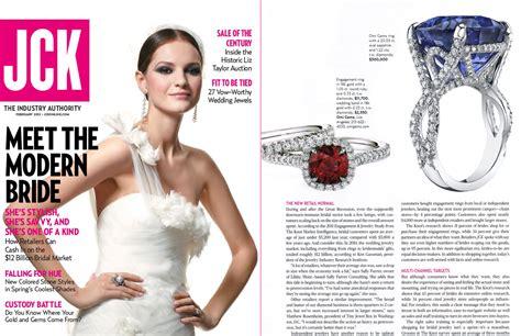 rings magazine wedding promise