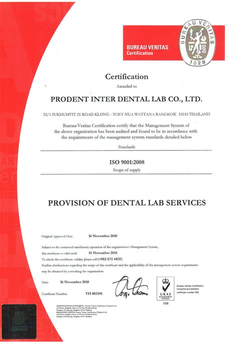 certification bureau veritas tooth whitening dental clinic service