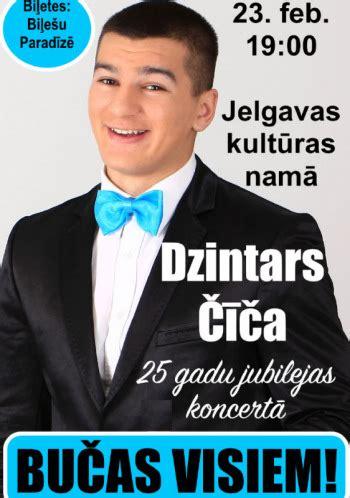 Dzintara Čīčas jubilejas koncerts
