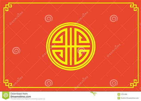 Chinese Feng Shui Symbol Royalty Free Stock Images-image