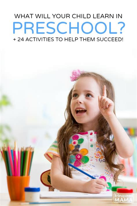 what do learn in preschool 24 activities 968 | What Do Kids Learn in Preschool 24 Activities to Help Them Succeed at B Inspired Mama