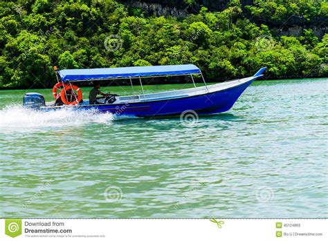 Driving Boat In Dream by A Boat Editorial Stock Photo Image 45124863