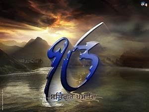 Free Download Sikh Symbols HD Wallpaper #9