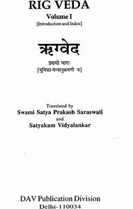 The Four Vedas: Mantras in Sanskrit with Transliteration ...