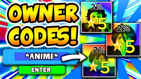 For those that need it: NEW ALL STAR TOWER DEFENSE OWNER CODES NEW WORKING Roblox All Star Tower Defense Codes (Roblox ...