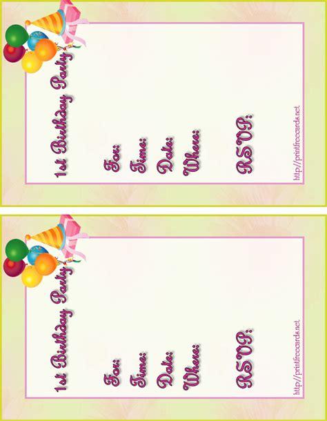 kids birthday invitations  printable childrens