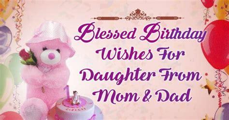 birthday wishes  daughter  mom daughter birthday
