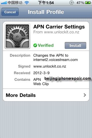 how to install profile on iphone edit apn settings on iphone 4s if cellular data network is