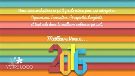 Carte Max Boutique by Carte Voeux Anim 233 E Personnalisable Id 233 Es Cadeaux