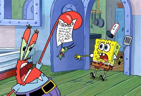 Spongebob Squarepants Photo (33210731)