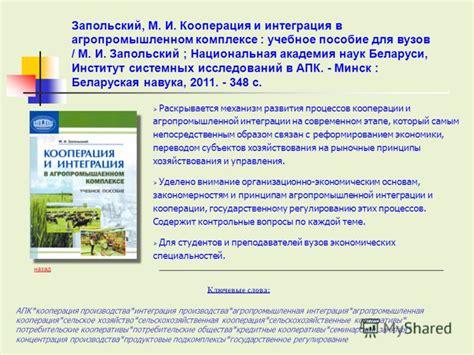 Тенденции развития мировой энергетики и энергетическая стратегия россии. обсуждение на liveinternet российский сервис онлайндневников