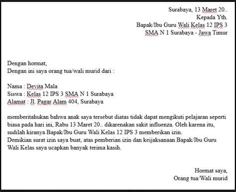 Contoh Surat Izin Tidak Masuk Sekolah Tulisan Tangan by 7 Contoh Surat Izin Dan Permohonan Izin Untuk Kuliah