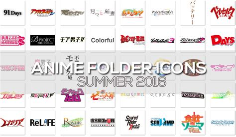Coming Soon Anime Summer 2018 Folder Icon Pack By Kiddblaster Anime Folder Icons Summer 2016 Free