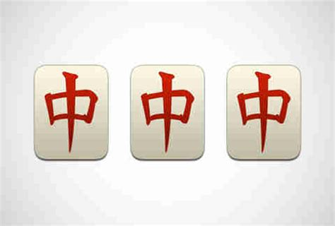 Mahjong Tile Emoji Meaning by What The Most Confusing Emojis Actually Thrillist