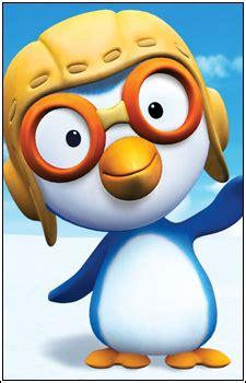 pororo   penguin clipart clipground
