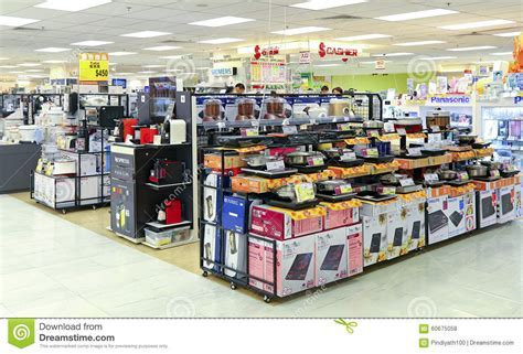 Home appliances store editorial stock photo. Image of