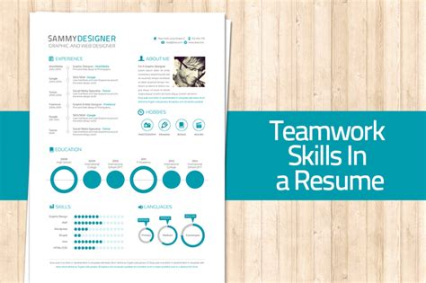 mention teamwork  skills   resume