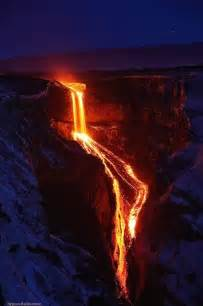 Lava Falls Iceland