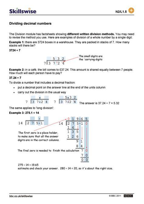 multiplying decimals by integers worksheet them