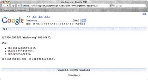 """Workbook answer key student's book answer key grammar reference answer key click on a link below to download a folder containing all of the answer keys for your level of life. """"Race to the Bottom"""": Corporate Complicity in Chinese Internet Censorship: II. How Censorship ..."""