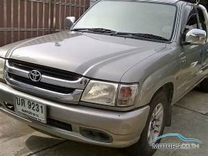 Second Hand Toyota Hilux Tiger D4d