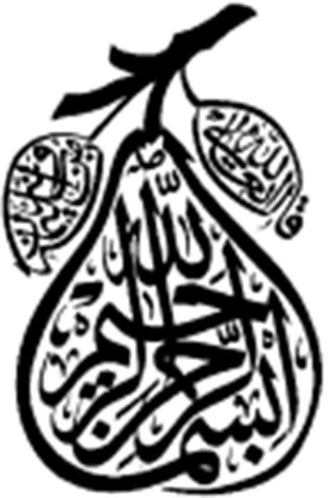 Calligraphie Ottomane by Calligraphie Arabe La Calligraphie Ottomane