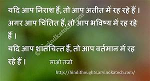 The Best Hindu Quotes Hindi. QuotesGram