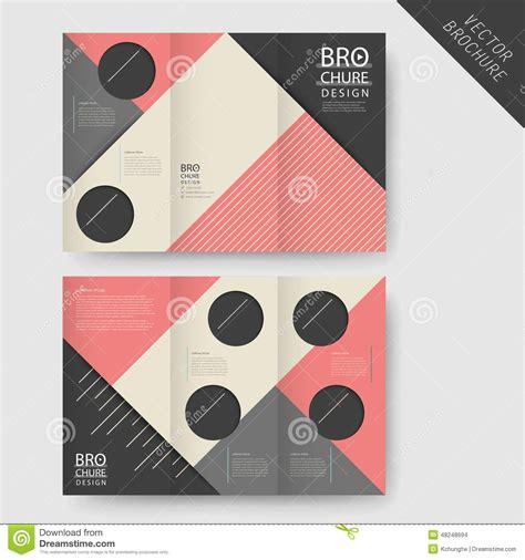 Simplicity Tri Fold Brochure Template Design Stock Vector Modern Geometric Tri Fold Brochure Stock Vector Image