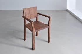 Stühle Mit Armlehne Holz : stilvolle design st hle aus holz i holzdesignpur ~ Bigdaddyawards.com Haus und Dekorationen