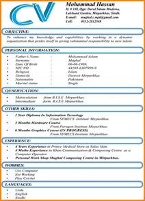 resume format exles documentation doc 501710 new cv format in word free cv word resume template 279 cv exle word 84 more