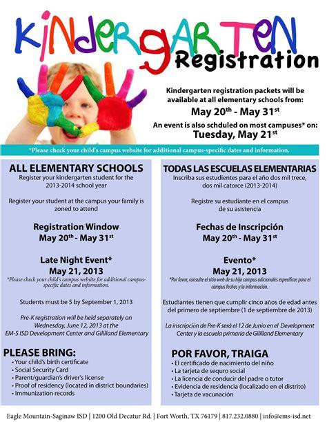 registration back to school kindergarten registration 116 | KindergartenRegistration2013 FINAL
