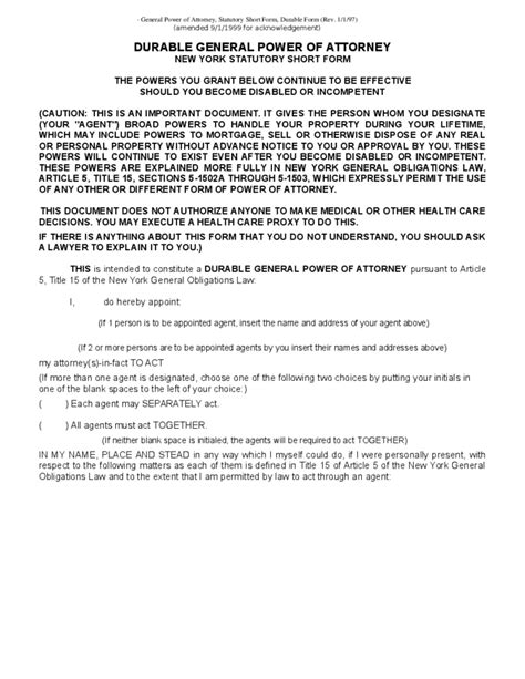 durable general power of attorney new york statutory form free