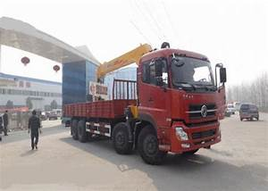 Durable Xcmg 12 Ton Loader Boom Truck Crane   14 5m Lifting Height
