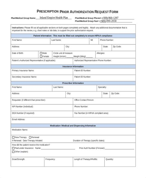 standard authorization form bcbs texas standard prior authorization request form for