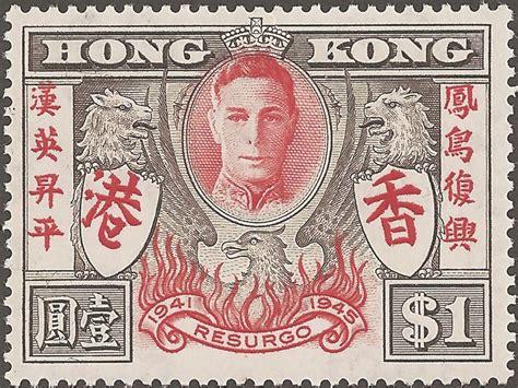 Postage Stamps And Postal History Of Hong Kong