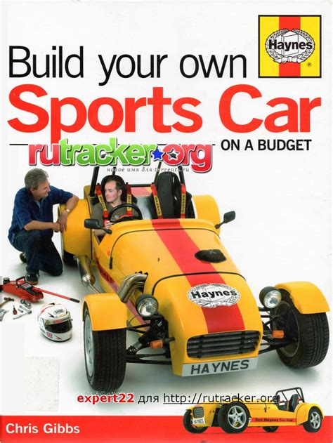 Build Your Own Car by Build Your Own Sports Car On A Budget Booksoncars