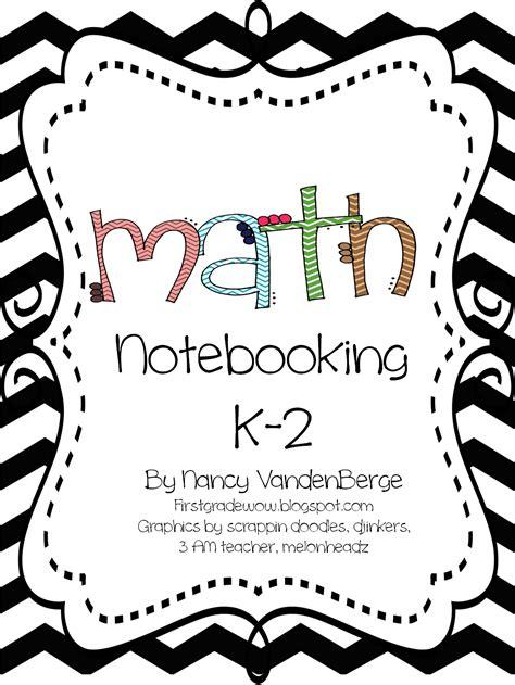 grade wow math notebooking