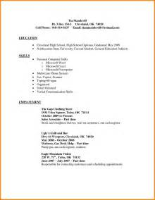 resume sles for freshers in word format general resume format for teachers bestsellerbookdb